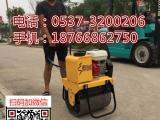 微型震动压路机 迷你型土壤压实机 手扶式单钢轮振动碾压机
