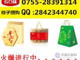 深圳市合口味粽子直销批发 精美礼盒设计送礼倍独特