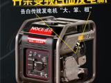 诺克直销4kw小型家用数码变频低耗油家用无烟发电机