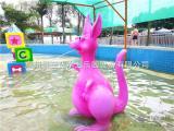 水上乐园设备水上游乐设施儿童戏水JZL-XS018袋鼠喷水