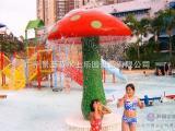 水上乐园设备水上游乐设施儿童戏水JZL-XS020雨蘑菇