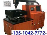 有机玻璃激光切割机,压克力激光雕刻机,布料裁剪机