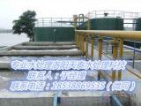 本地冶金及机械加工制造业含油废水处理设备