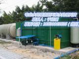 生态智能中水回用设备厂家