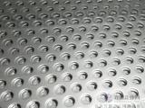 大连冲孔加工-大连筛网加工-筛板