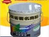 关于氯化橡胶防腐面漆性能介绍