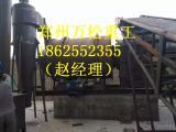 矿渣烘干机 石灰石烘干机、煤粉烘干机、干燥机