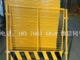 广西工地防护栏丨广西工地楼层防护栏丨工地临边护栏厂家
