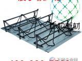 钢承板厂家,钢承板价格,咨询中构新材