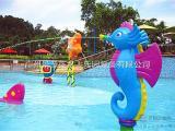 水上乐园设备水上游乐设施儿童戏水JZL-XS021海马喷水