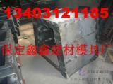 专业生产排水沟钢模具    排水沟钢模具尺寸定制
