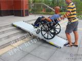 伸缩移动坡道板供应