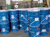 供应厂家直销佰丽安丙烯酸航标漆 航标漆,丙烯酸漆,防腐涂料