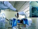 厂家定制:ABB喷涂机器人防护服