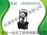 带蓄电池移动工作灯/轻便式泛光工作灯