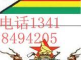 津巴布韦COC合格证明检验公司