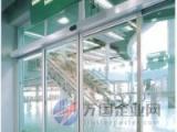 南昌玻璃感应门 玻璃门 感应门南昌自动门 南昌明和 制做厂家