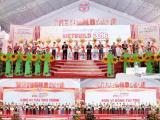 2017年越南国际建材展览会