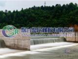 桑尼橡胶气动盾形橡胶坝生产厂家 气盾钢坝设计 生产 安装
