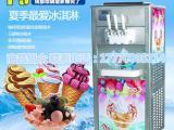 冰淇淋机厂家 南昌冰淇淋机价格 小型冰淇淋机