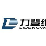 四川力登维汽车部件有限公司的形象照片