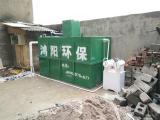 水产加工污水处理设备 夏季促销