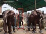 铸铜大象、恒保发铜雕、铸铜大象雕塑商口摆件