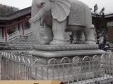 石雕大象哪里雕刻的好 中国四大石雕之乡雕刻石大象-古石厚