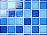 游泳池用什么瓷砖贴-佛山万象马赛克专业为您解答在线