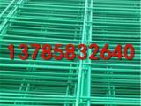 1.8米高双边护栏网 农家乐护栏网  农场防护铁丝网