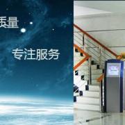 云南心恩智能科技有限公司的形象照片