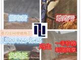 基坑支护喷浆施工队 挂网喷锚施工队 水口土钉墙施工队