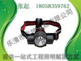 佩戴式SW2200固态强光防爆头灯|LED防爆头灯