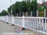 厂家长期供应道路护栏、草坪护栏、绿化围栏