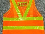 深圳反光衣品牌 交通反光背心 外套 环保服饰