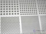 筛板-冲孔板-大连筛网冲孔