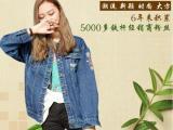 广州海玲韩版女装,让五千经销商赚钱