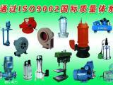 潜水泵维修安装,排污泵、大兴潜水泵维修,专业快速
