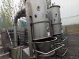 二手发生器  二手臭氧发生器  二手蒸汽发生器