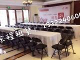 沈阳会展中心租桌椅,铁马,篷房,一米线,地毯租赁II
