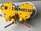 BZL-220B纵向撕裂开关、JDSL3纵向撕裂保护装置