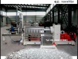 南京TPE/TPR/TPU/EVA白色透明塑料造粒机