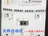 KUKA电源 KPP 600-20 1X64 UL