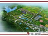 河南特色小镇规划设计