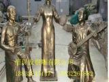 古代人物雕塑摆件定制、古代人物雕塑、恒保发铜雕厂(查看)