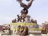 铸铜人物雕塑景观小品|铸铜人物雕塑|恒保发铜雕(图)