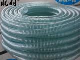 PVC透明钢丝软管 输油泵管耐高温塑料下水管