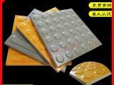厚度为25mm全瓷盲条砖 行进盲道砖