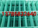 绿化带铁丝围网   养鱼塘护栏防护  农家乐护栏网