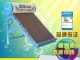 家用太阳能热水器真空管太阳能